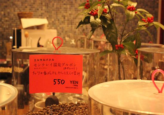 福冈版《宁静咖啡馆之歌》