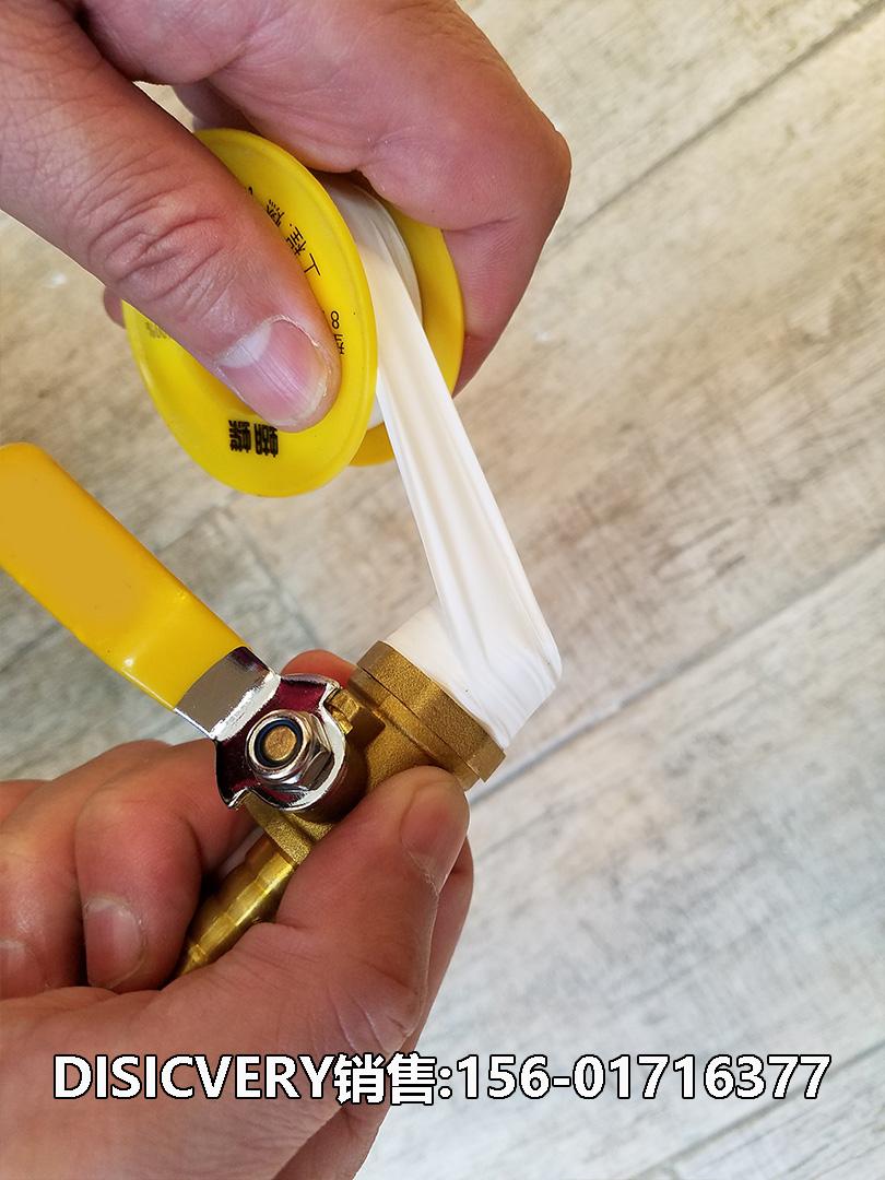 [步骤7] 燃气开关上缠密封带