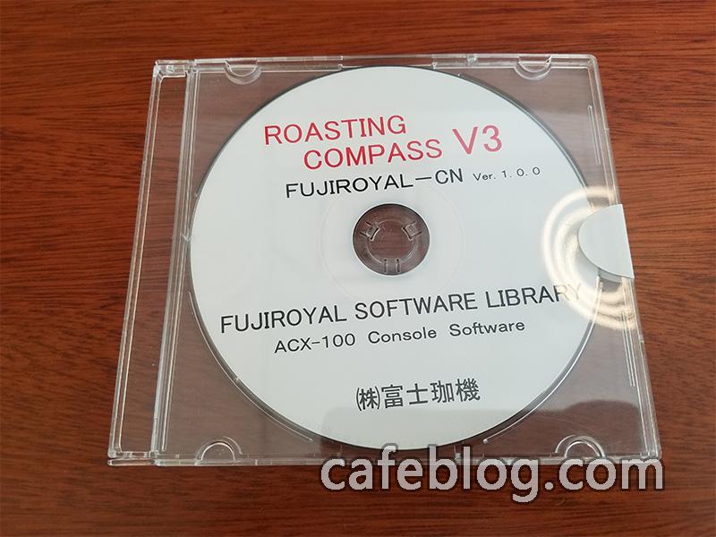 富士皇家原版烘焙软件光盘