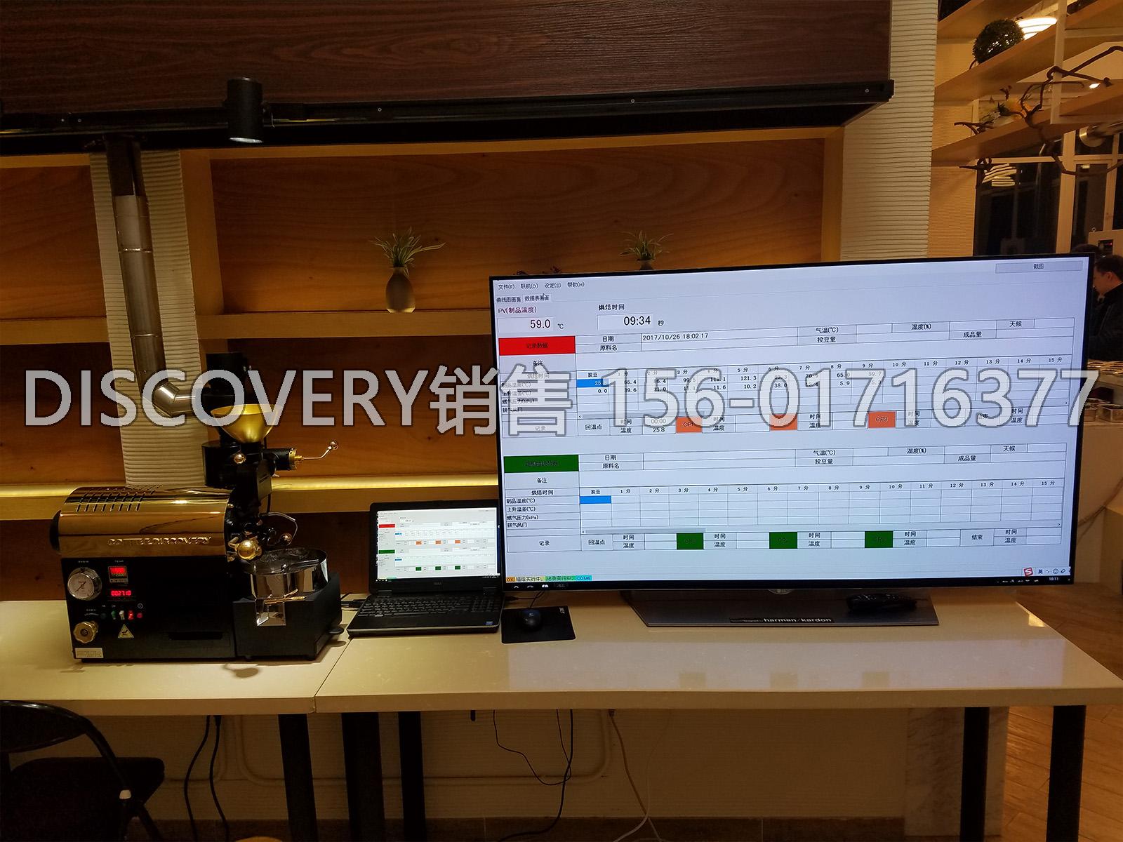 富士皇家DISCOVERY咖啡烘焙机电脑板首次正式进口到货的通知 (2017年10月30日)
