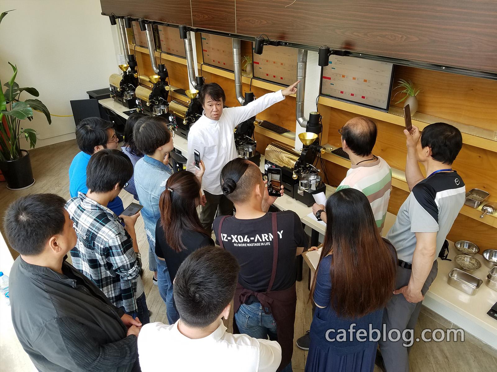 第六届日本浅野嘉之咖啡烘焙培训(第1阶段)