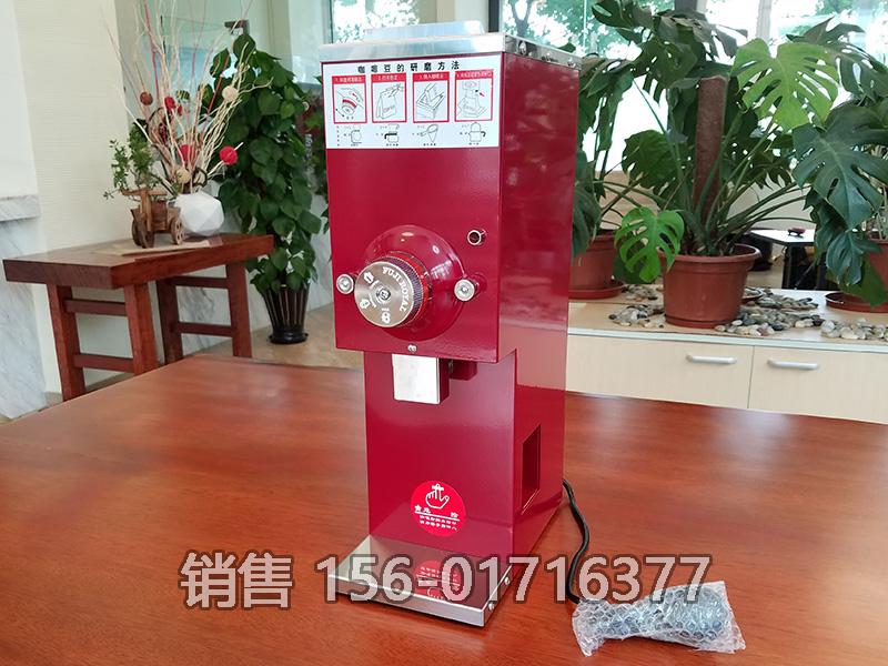 R-300咖啡磨豆机红色