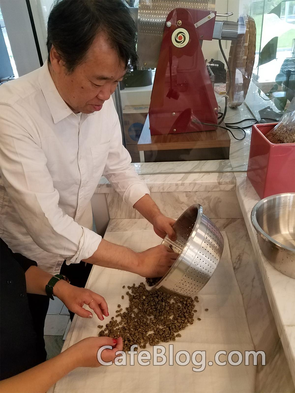 第十一届日本浅野嘉之咖啡烘焙培训(第3阶段)