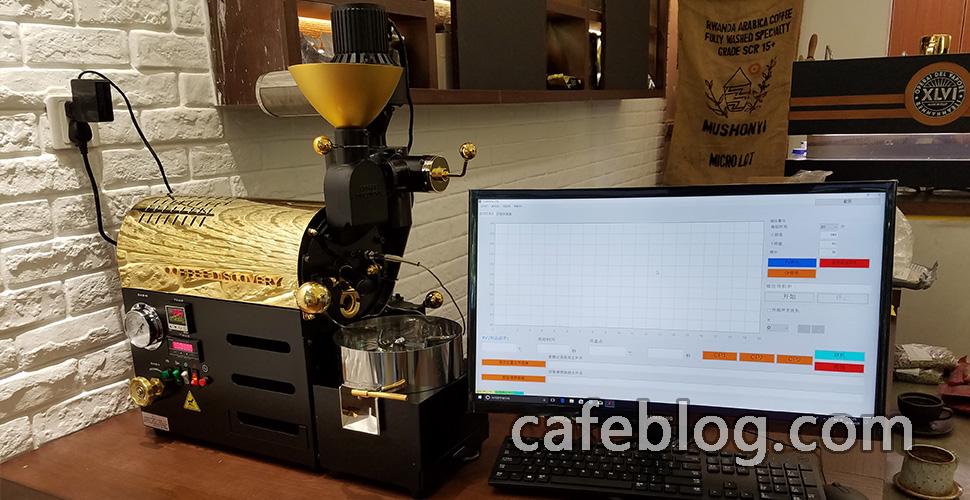 憩咖啡 富士皇家DISCOVERY咖啡烘焙机 (2018年10月02日)
