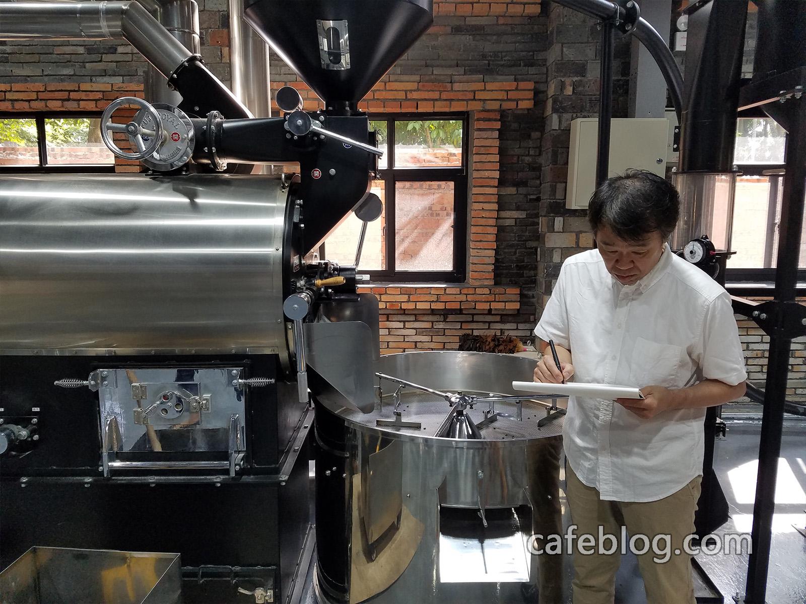 日本富士皇家专职烘焙老师浅野嘉之记录和分析烘焙数据