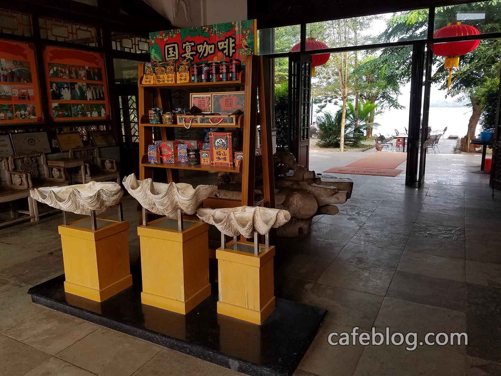 福山咖啡(福山店)