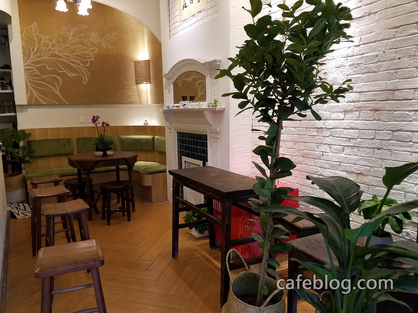 田珈啡 店铺