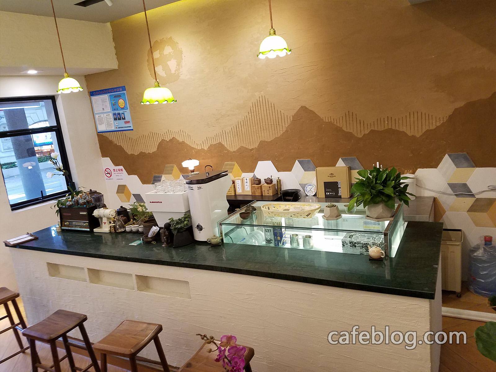 田珈啡 咖啡冲泡吧台