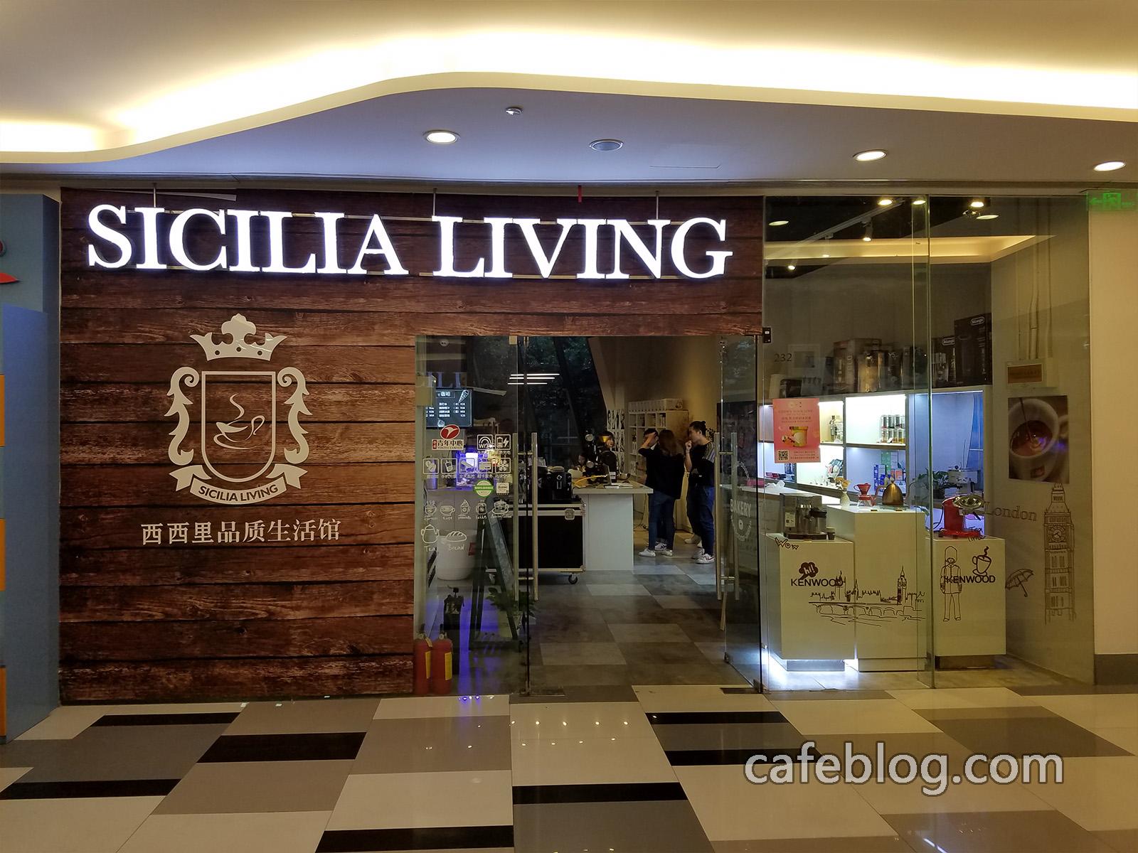 本次安装地址是上海市静安区芷江西路488号 五月花生活广场西区二楼 F232的 西西里品质生活馆(Sicilia Living)