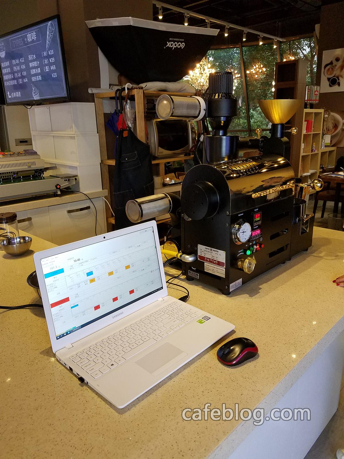 是一台电脑板DISCOVERY咖啡烘焙机