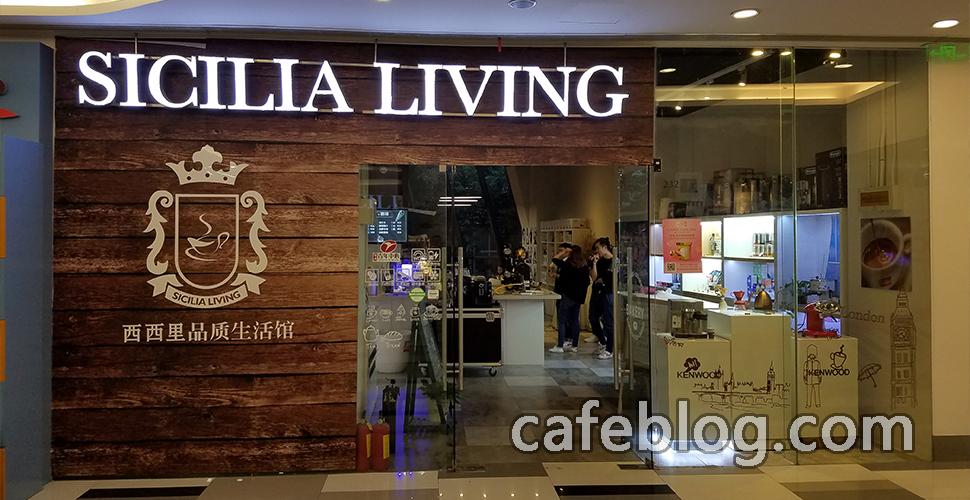 西西里品质生活馆 富士皇家DISCOVERY咖啡烘焙机安装记 (2018年10月17日)
