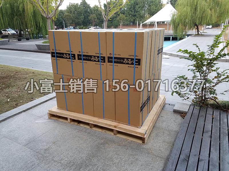 小富士鬼齿磨豆机(R-220)到货通知 (2018年10月23日)