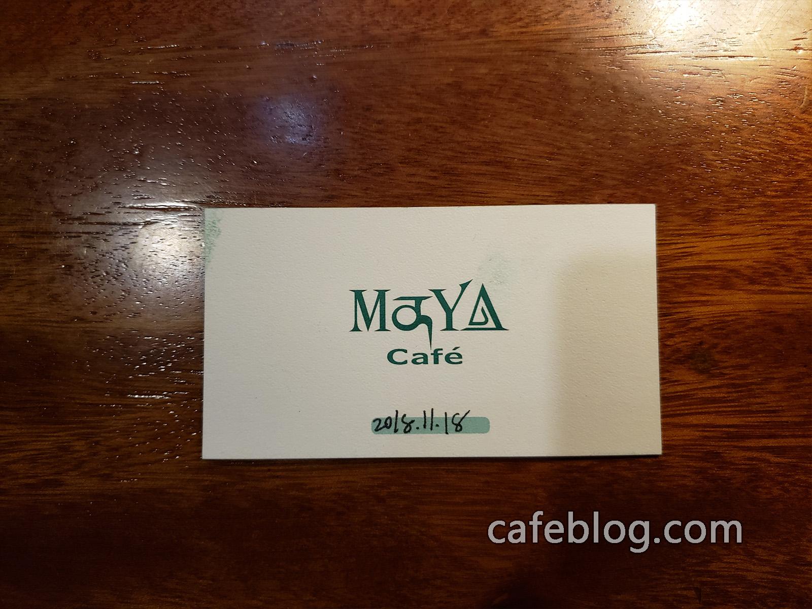 玛雅咖啡馆 Maya Cafe 2018年11月18日的名片