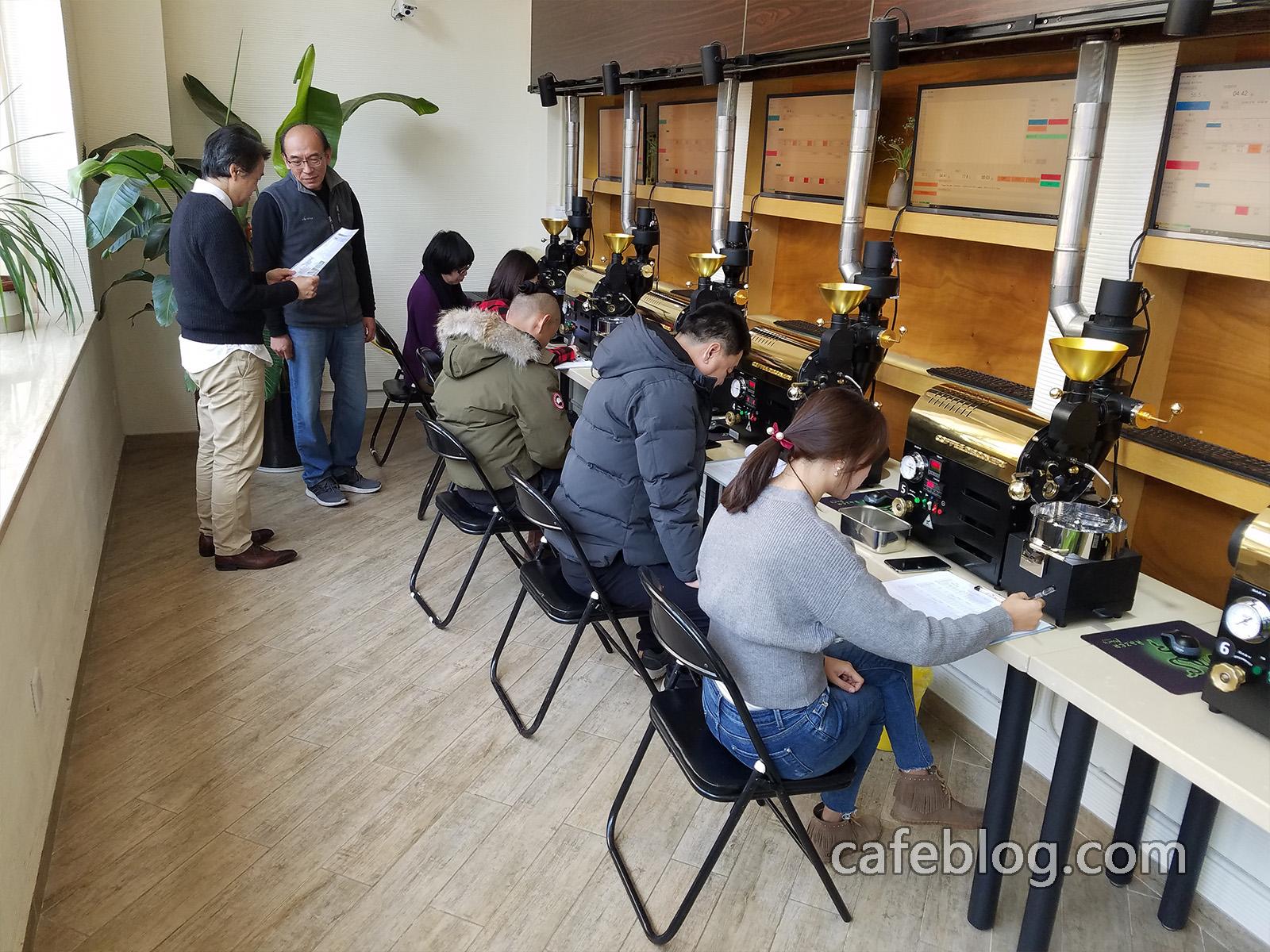 第十四届日本浅野嘉之咖啡烘焙培训(第2阶段)