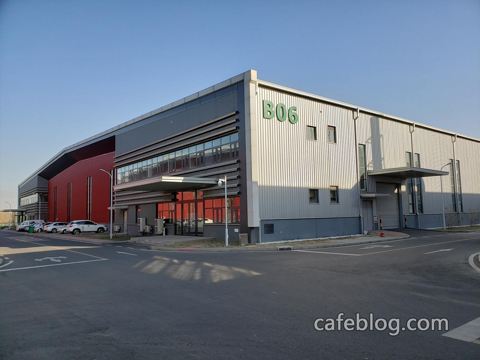 本次安装客户是中国最大的咖啡工厂,北京吉意欧咖啡有限公司天津分公司。看到建筑物外观可想而知工厂的规模。